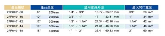 proimages/27P0401產品介紹-1.jpg